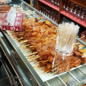 Bar Lorenzo - Pinchos